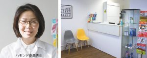 Nami Dental Clinic