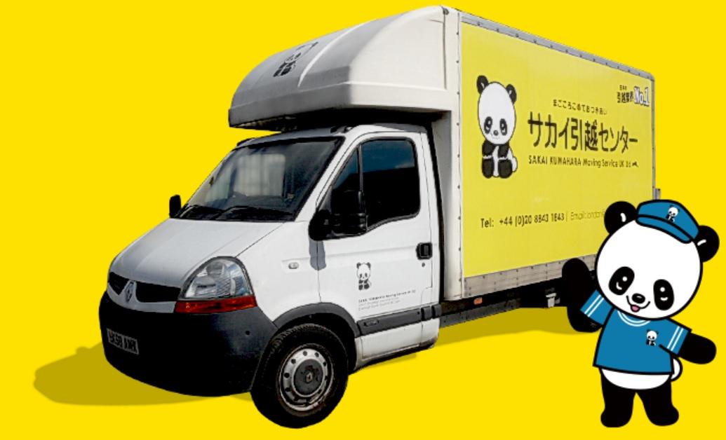 サカイ引越センター SAKAI KUWAHARA Moving Service UK Ltd.
