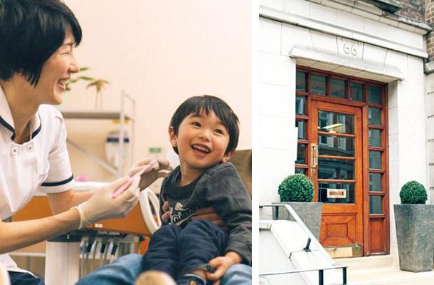 Ko Dental Practice 高歯科医院